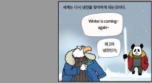 본격 시사인 만화 - 소포모어 징크스